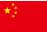 中国葡萄干